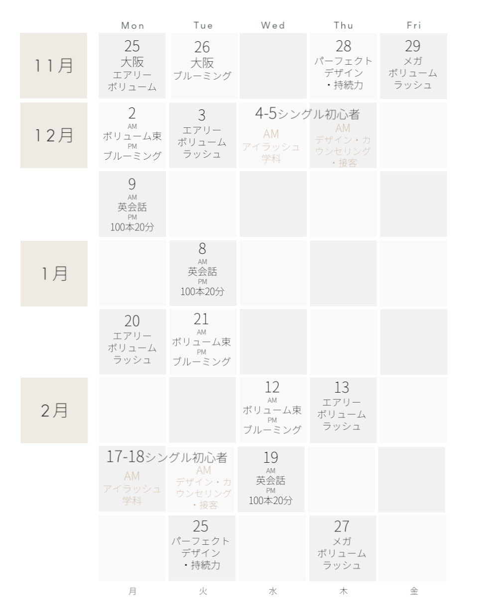 Seminar Calendar